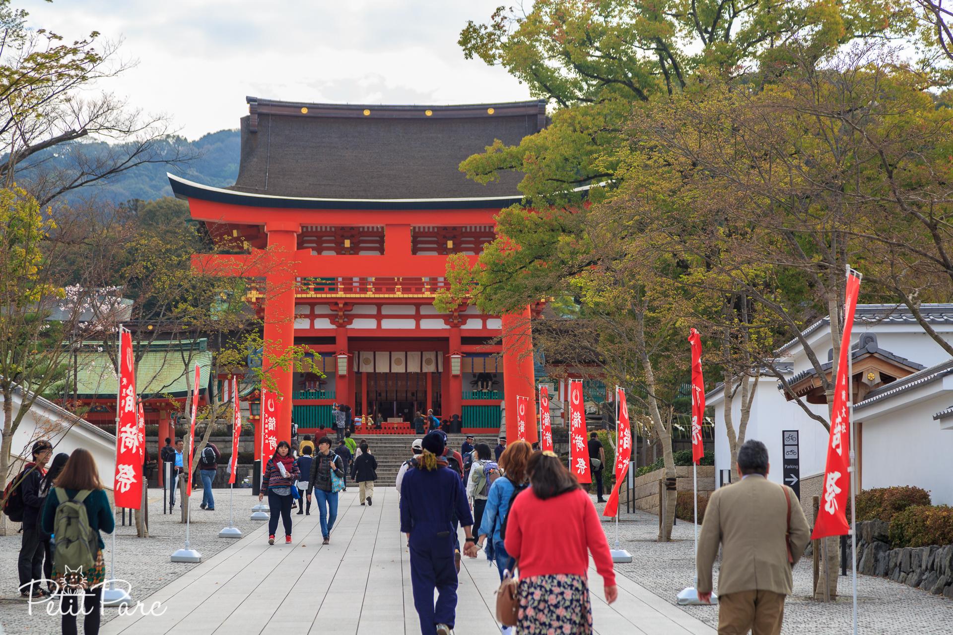 Entrée de Fushimi-Inari