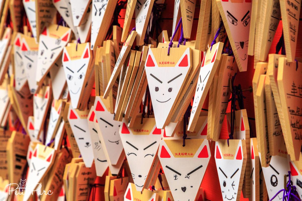 Têtes de kitsune